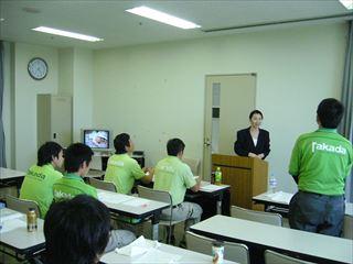 高田引越のマナー研修